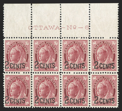 87, 1899 2 Cents surcharge on 3c Carmine Maple Leaf, top margin imprint and plate No. 6 block of eight, exceptionally well centered, bright color, o.g., six stamps n.h., some perf. separations at top left, very fine cataloged simply as eigh