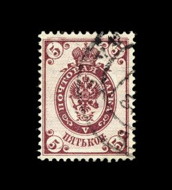 Shreves Philatelic Galleries, Inc  Sale - 52 Page 14