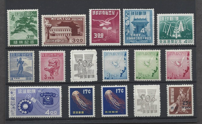 Modern Stamps, Inc  Sale - 475 Page 7