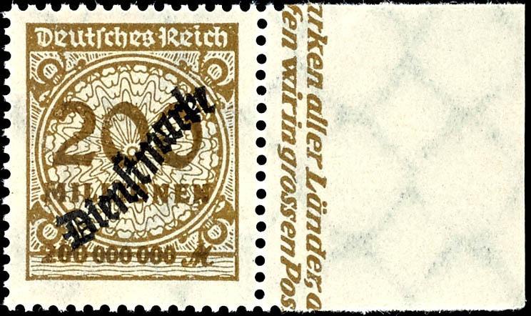hakenkreuz symbol copy