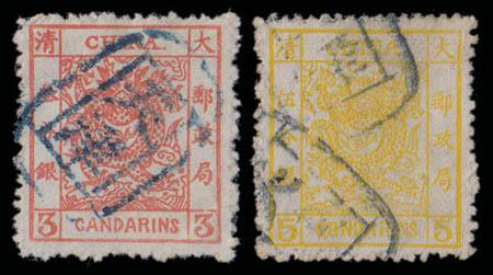 Chinese old stamps 1 set of colored gold foil color cultural revolution stamps