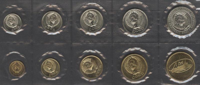 1972 S Proof Set 10 Pack Nice Original Boxes US Mint 50 Coin Lot